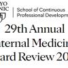 29th Annual Internal Medicine Board Review 2020-Videos